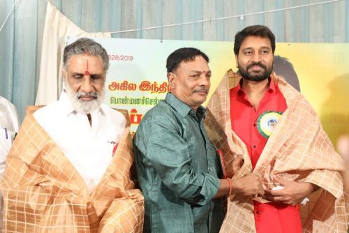 All India Jaivanth Fans Welfare Association Meeting Stills9