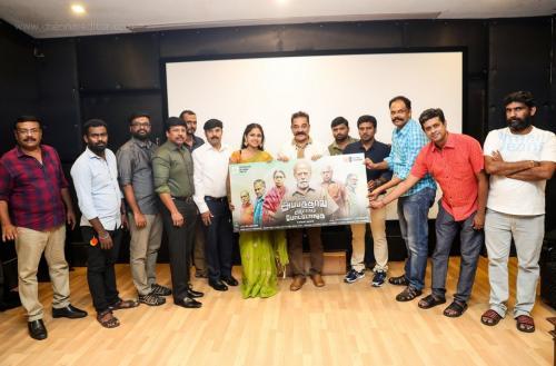 Appathava Aattaya Pottutanga  First Look Released by Kamal Haasan11