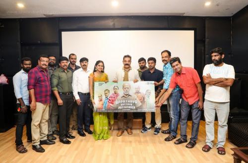 Appathava Aattaya Pottutanga  First Look Released by Kamal Haasan13