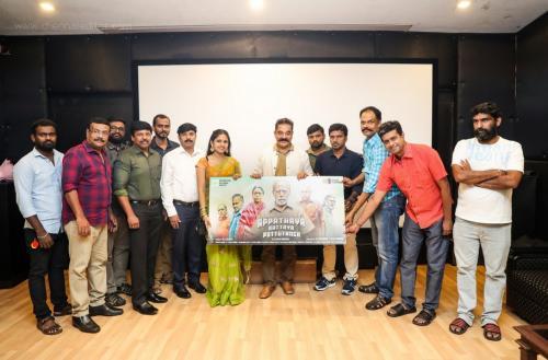 Appathava Aattaya Pottutanga  First Look Released by Kamal Haasan15