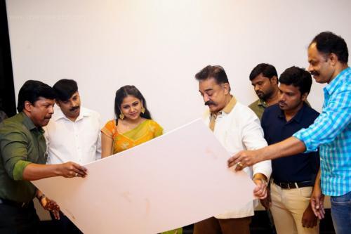 Appathava Aattaya Pottutanga  First Look Released by Kamal Haasan17