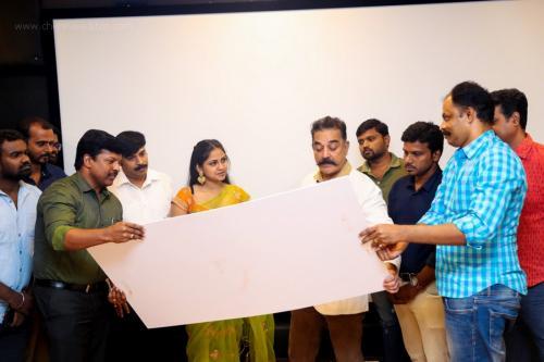 Appathava Aattaya Pottutanga  First Look Released by Kamal Haasan18