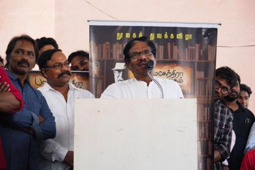Balumahendra Library 2