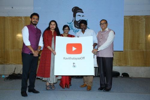 Director K.Balachander Sir's 89th Birthday Celebration59