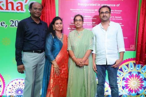 Palimer Shrikha's  Food Court Inauguration25