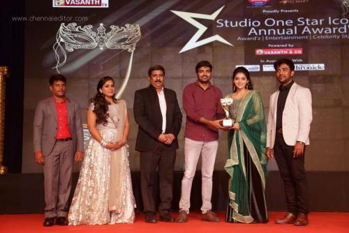 Studio One Star Icon 59