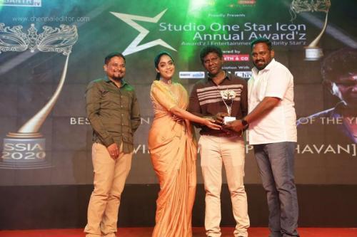 Studio One Star Icon 61