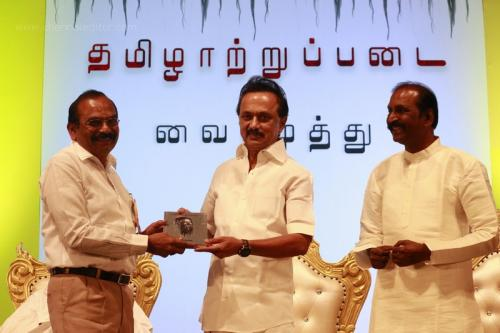 Tamizh Aatrupadai Book CD Release 17