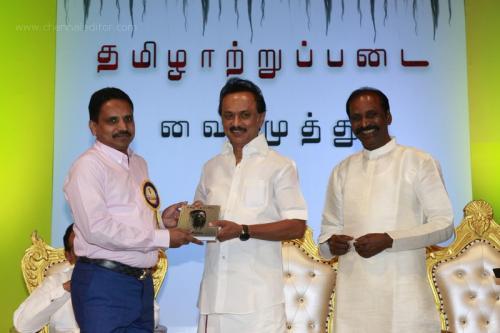 Tamizh Aatrupadai Book CD Release 20