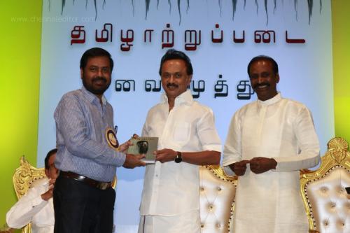 Tamizh Aatrupadai Book CD Release 22