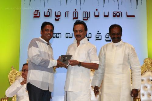Tamizh Aatrupadai Book CD Release 24