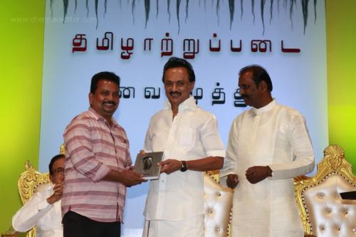 Tamizh Aatrupadai Book CD Release 25