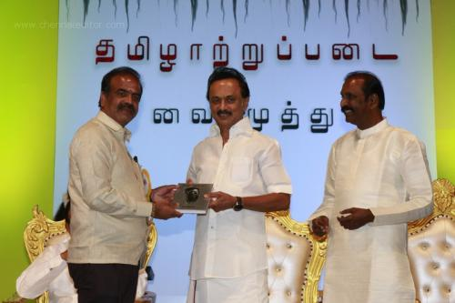 Tamizh Aatrupadai Book CD Release 26