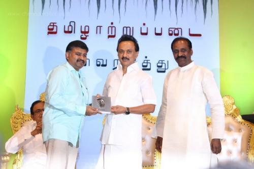 Tamizh Aatrupadai Book CD Release 42