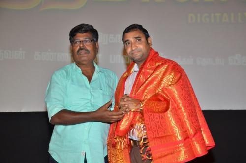 Vasantha Maligai Trailer Launch (15)