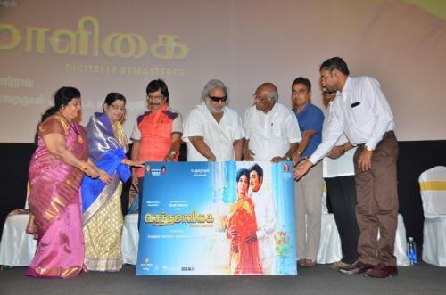 Vasantha Maligai Trailer Launch (26)