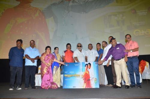 Vasantha Maligai Trailer Launch (28)