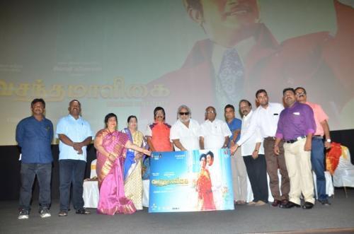 Vasantha Maligai Trailer Launch (31)