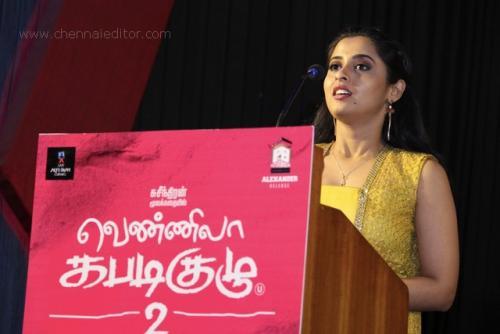 Vennila Kabaddi Kuzhu 2 Trailer Launch17